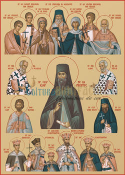 Sfântul Cuvios Iosif de la Văratec, 8 august