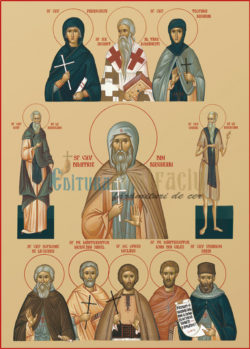 Sfântul Cuvios Dimitrie din Basarabi, 10 octombrie