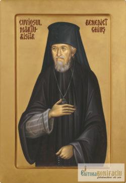Cuviosul Mărturisitor Benedict Ghiuş