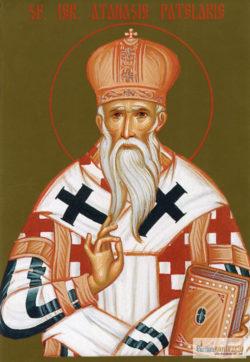 Sfântul Ierarh Atanasie Patelarie. Icoană litografiată.