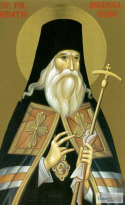 Sfântul Ierarh Ignatie Briancianinov. Icoană litografiată.