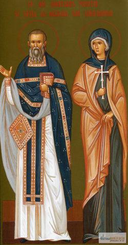 Sfinţii Mucenici Montanus Preotul şi soţia Sa Maxima din Singidunum. Icoană litografiată.
