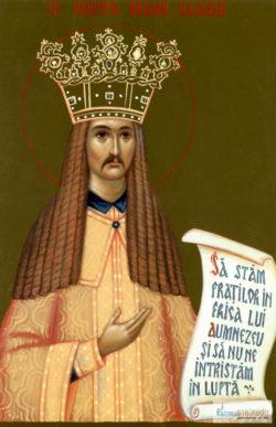 Sfântul Voievod Neagoe Basarab. Icoană litografiată.