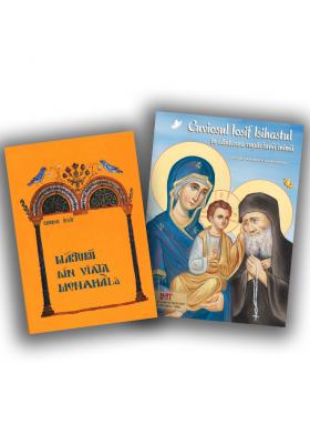 Marturii Iosif Isihastul + Cuviosul Iosif isihastul in cautarea rugaciunii inimii